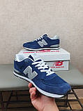 Кросівки чоловічі весняні сині з сірим New Balance 574. Кроси на весну Нью Беланс 574 замша сітка, фото 6