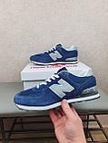 Кросівки чоловічі весняні сині з сірим New Balance 574. Кроси на весну Нью Беланс 574 замша сітка, фото 8