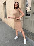 Облягаюче плаття жіноче літнє з коротким рукавом, фото 6