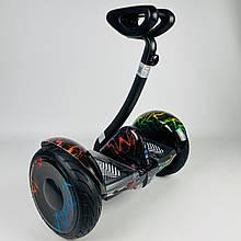 Гироскутер Smart Balance Ninebot Mini, Цветная молния