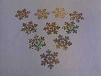 Снежинки паетки золотые, 4 см, фото 1