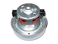 Мотор SKL VAC030UN 1400W аналог для пылесосов Samsung