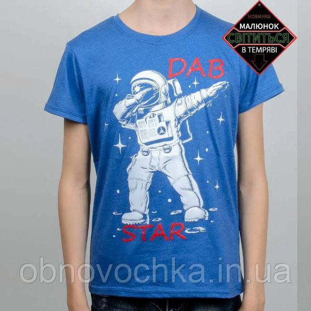 """Светящаяся футболка для подростков """"Космонавт"""" электрик рост 140-146"""