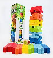 Детская деревянная развивающая игрушка кубики башня подарок для мальчика и девочки