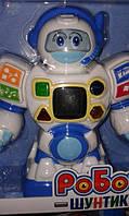 Развивающая игрушка Робот-шунтик