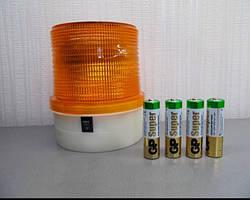 Проблисковий маячок жовтогарячий на батарейках, LED . Автономний.Проблисковий маячок на дах авто