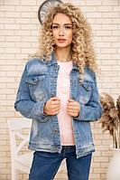 Куртка женская 157R2021-1 цвет Голубой