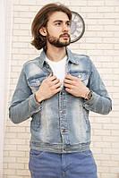 Джинсовая куртка 157R2014-1 цвет Голубой
