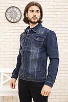 Джинсовая куртка муж 157R0143 цвет Синий