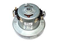 Мотор пылесоса SKL VAC023UN 2000W