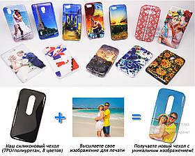 Печать на чехле для Motorola Moto G (3rd Gen.) (Cиликон/TPU)