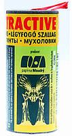 """Липкие ленты  для  насекомых  - """"Мухоловки"""" п-во Чехия"""