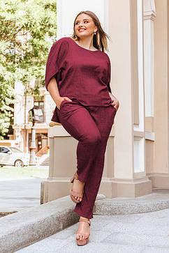Жіночий одяг великих розмірів