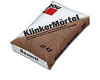 Baumit KlinkerMortel - смесь для кладки клинкерного кирпича