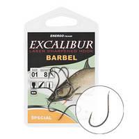 Крючок Excalibur Barbel Special NS №4