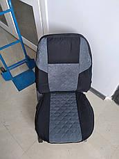 Чохли на сидіння авто універсальні MAX алькантара Передні 2шт Сірий, фото 2