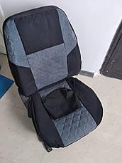 Чохли на сидіння авто універсальні MAX алькантара Передні 2шт Сірий, фото 3