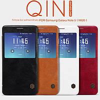 Чехол-книга для Samsung Note 5 N920 Nillkin QIN