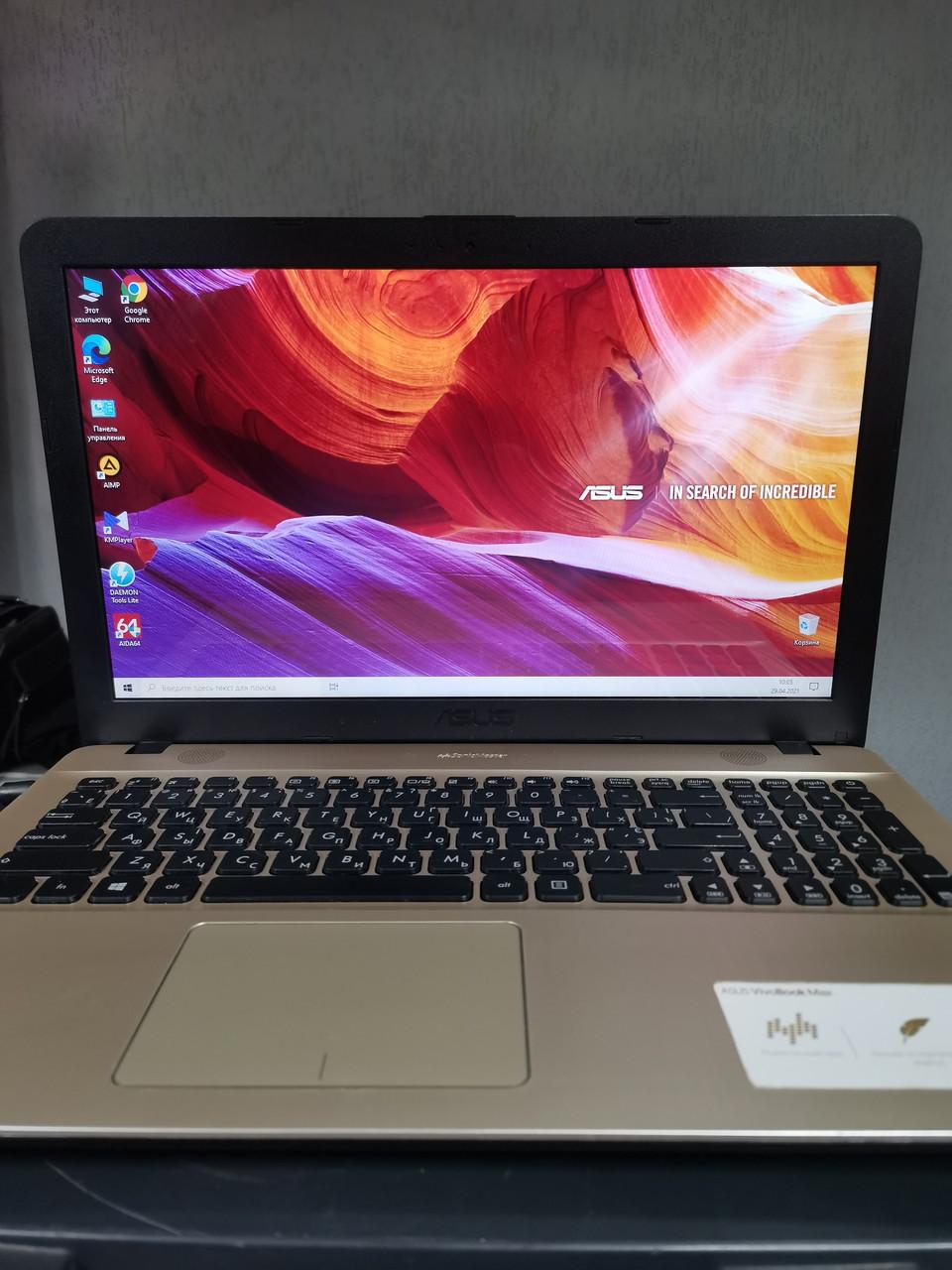 Asus / Ноутбук ASUS F541N