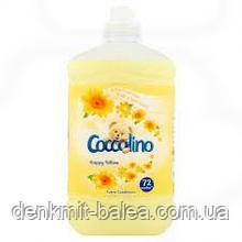 Премиум кондиционер Коколино Хеппи для белья Coccolino Happy Yellow 1800 мл