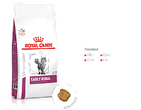 Royal Canin Vet Diet Early Renal 0,4 кг