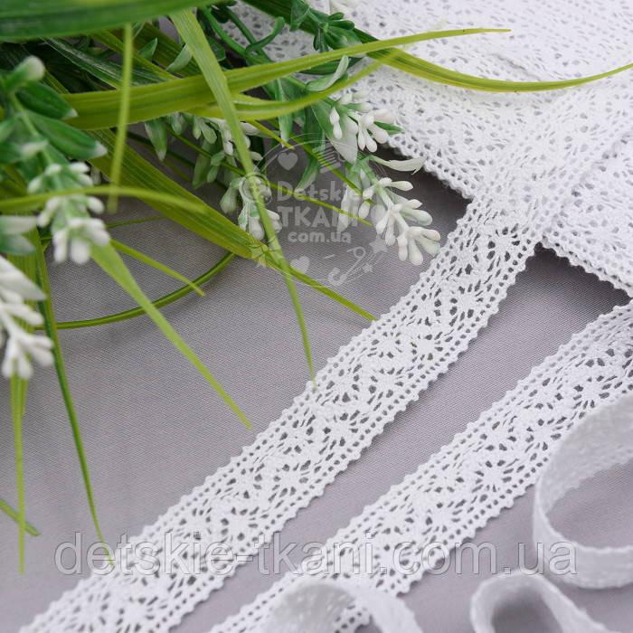 Бавовняне мереживо білого кольору завширшки 2 см (1224)