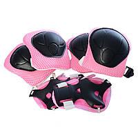 Захист PROFI MS-0336-2 S рожевий