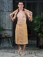 ! НАБОР Бежевое полотенце-юбка банное мужское на липучке+среднее полотенце, килт. Подарок мужчине КИЛТ