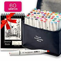 Профессиональный набор для рисования, маркеры двусторонние Touch Multicolor 60 цветов + Альбом на спирали А5