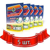 Водограй Экспресс 75 г (набор 5 шт.) Средство для очистки септика, бактерии для выгребной ямы