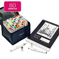 Профессиональный набор для рисования спиртовые Скетч маркеры Touch Smooth 80 шт + Скетчбук на 50 листов А4