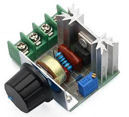 Регулятор потужності (Диммер) Оборотів AC 220V 2кВт