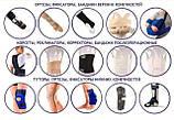 Реабілітація та ортопедичні товари