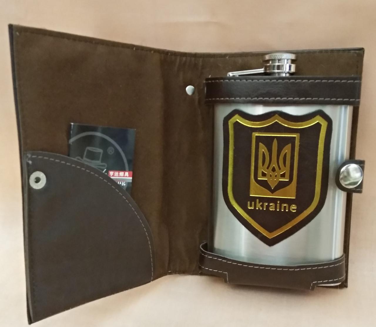 """Фляга """"Україна"""" металева в шкіряній барсетці"""