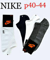 Чоловічі шкарпетки SPORT бавовна