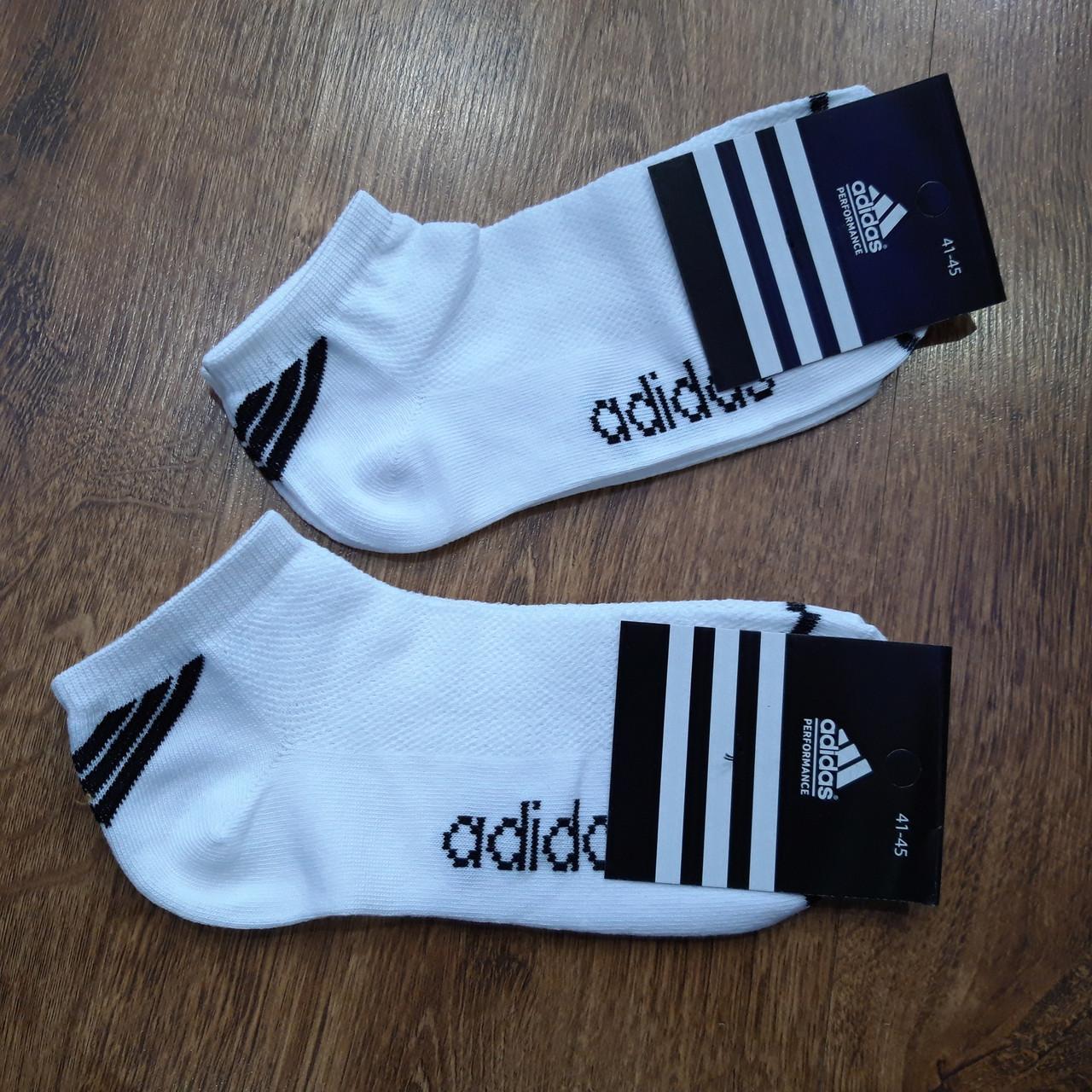 """Чоловічі короткі шкарпетки(сітка),бавовна в стилі """"Adidas"""" Туреччина 41-45"""