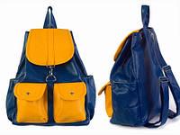 Рюкзак женский Сине-жёлтый