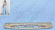 Ткань летняя одёжная жаккард голубой с рисунком