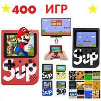 """УЦІНКА !!! Портативна консоль, ігрова приставка """"Retro FC SUP Game Box 400 в 1"""