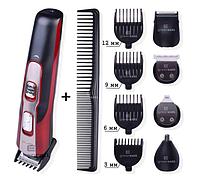 Универсальная машинка для стрижки головы и бороды мужской триммер для бритья 10 в 1 Geemy GM-592