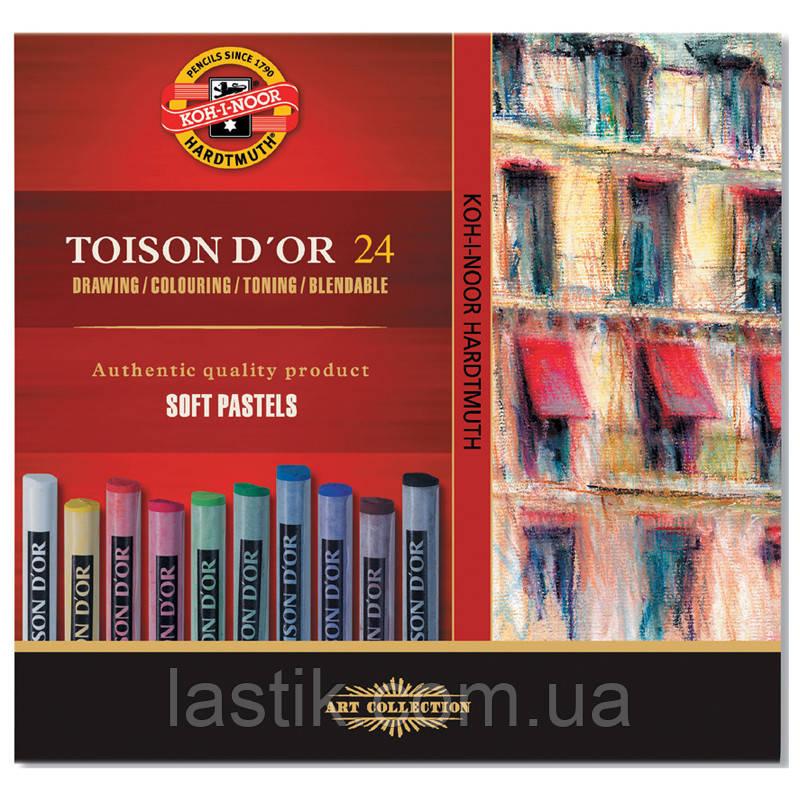 Пастель TOISON d'or, 24 кол.