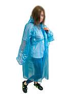 Плащ дождевик на липучках 60мкм Синий 107*80 см, походный дождевик для взрослых   дощовик туристичний (TI)