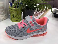 Кроссовок Nike 9002-6 Grey-pink 32-37р 37