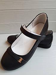 Туфли кожаные D Style Black 33-35
