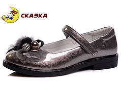 Туфли СКА R856134351IG Silver мех 31-37