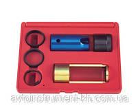 Набор инструмента для замка зажигания MERCEDES 6 пр. Force 906M1 F