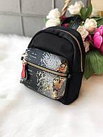 Стильный женский рюкзак со съемными ремешками
