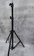 Штатив для кольцевой лампы, телефона, камеры 2 м