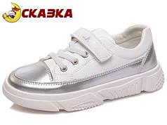 Кроссовки СКА535133901 White-silver 27-32