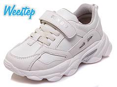Кроссовки Weestep R803853538 White 27-32